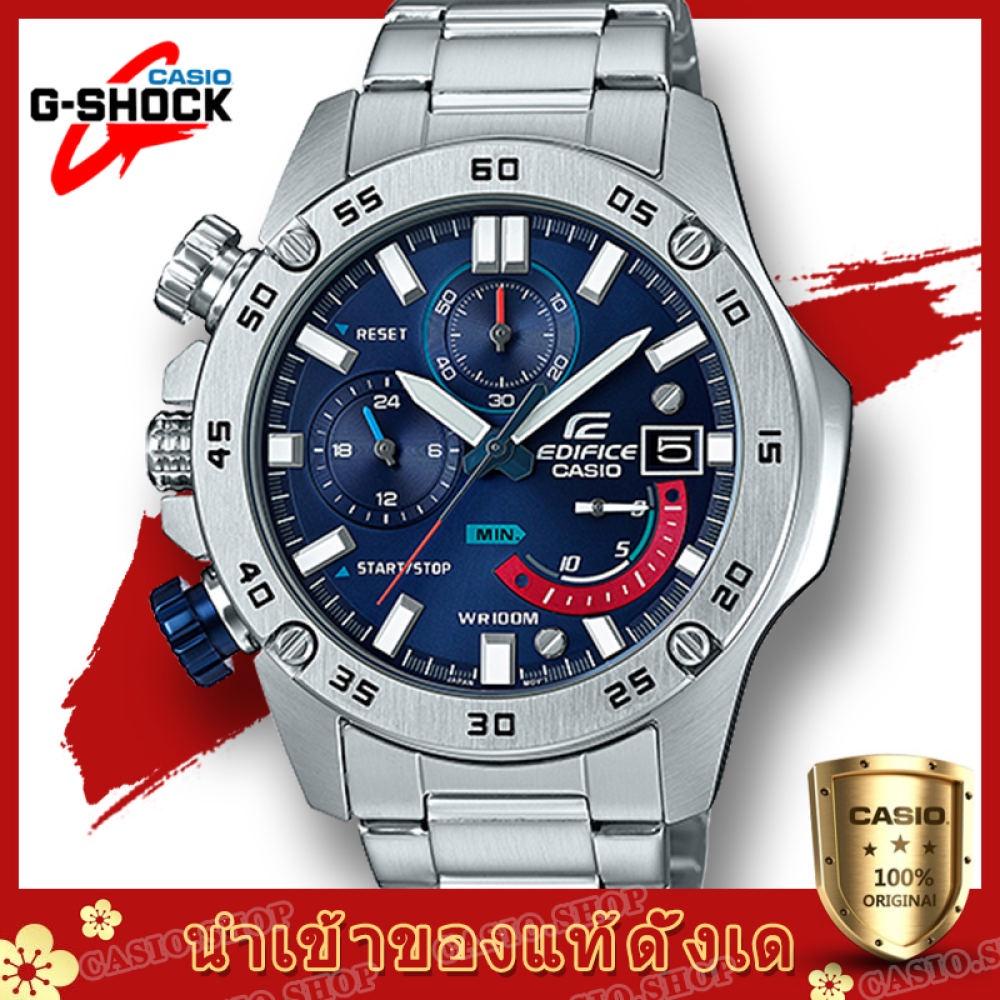 จัดส่งฟรีนาฬิกาข้อมือผู้ชายCasio Edificeสายสแตนเลส รุ่น EFR-558D-2AV(silver blue),EFR-558DB-1AV(silver black)