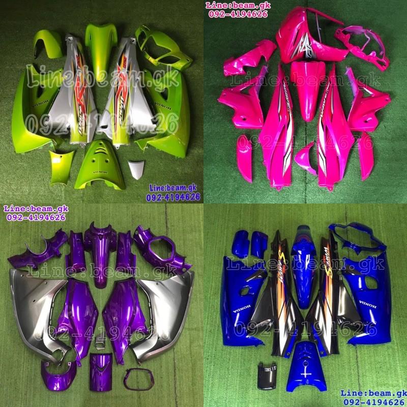 ชุดสี Wave 100-125 i,R,S/Nouvo My-MX/Fino/Fiore/Mio 115/Nice110/Dream Super Cub/Scoopy-i เก่า,ใหม่