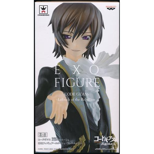 Lelouch Lamperouge Code Geass Lelouch of Rebellion EXQ Figure