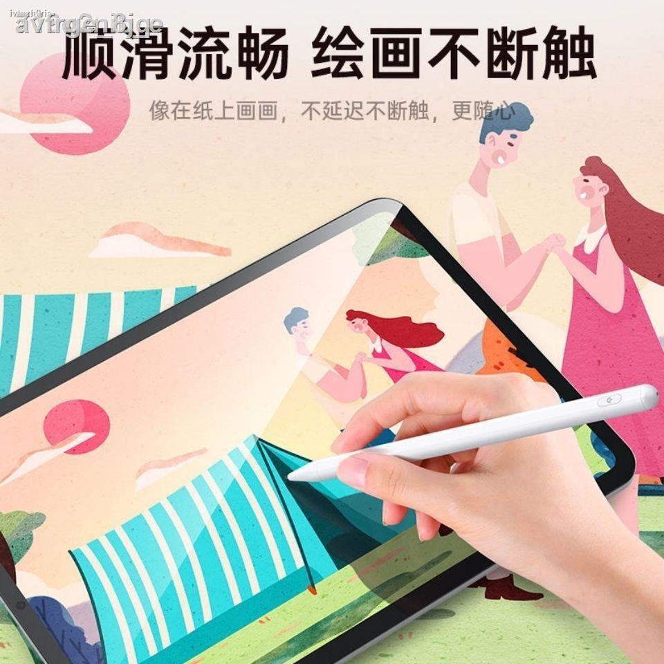 ◑□۞❄หัวปากกา applepencil 2 หัวปากกา applepencil 1☾[ ออน แท้] Huawei MatePad Stylus matepadpro Capacitance Stylus pencil