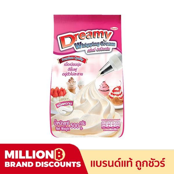 Dreamy Whipping Cream ดรีมมี่ วิปปิ้งครีม สีชมพู สูตรหวาน ขนาด 500 กรัม.
