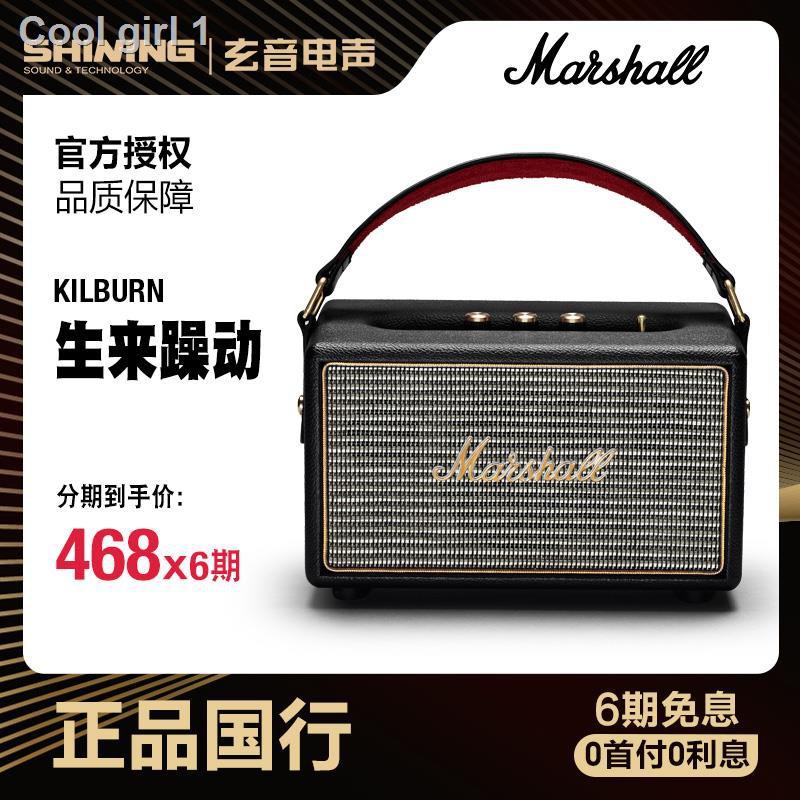 พร้อมส่ง🔥ราคาถูก👈[ของแท้แบงก์ชาติ] MARSHALL Kilburn Rock Portable Audio Wireless Bluetooth Speaker1
