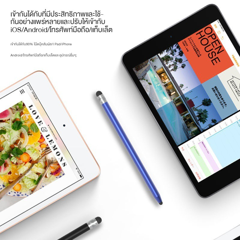applepencil applepencil 2 ปากกาทัชสกรีน android สไตลัสb ☃ปากกา capacitive โทรศัพท์มือถือแท็บเล็ต iPad ปากกาเขียนด้วยลา