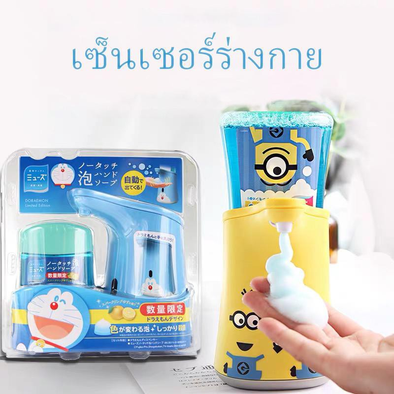 ◇เครื่องทำโฟมล้างมือ สบู่ล้างมือ เจลล้างมือ กลิ่นหอมผลไม้ สำหรับเด็ก🏆