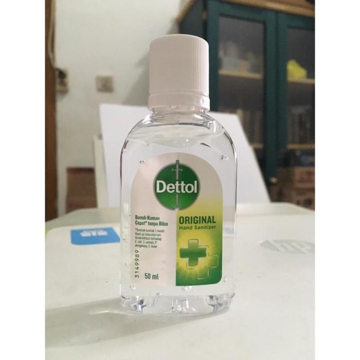 Dettol เจลล้างมือ (ใหม่) บรรจุภัณฑ์ 50 มิลลิลิตร