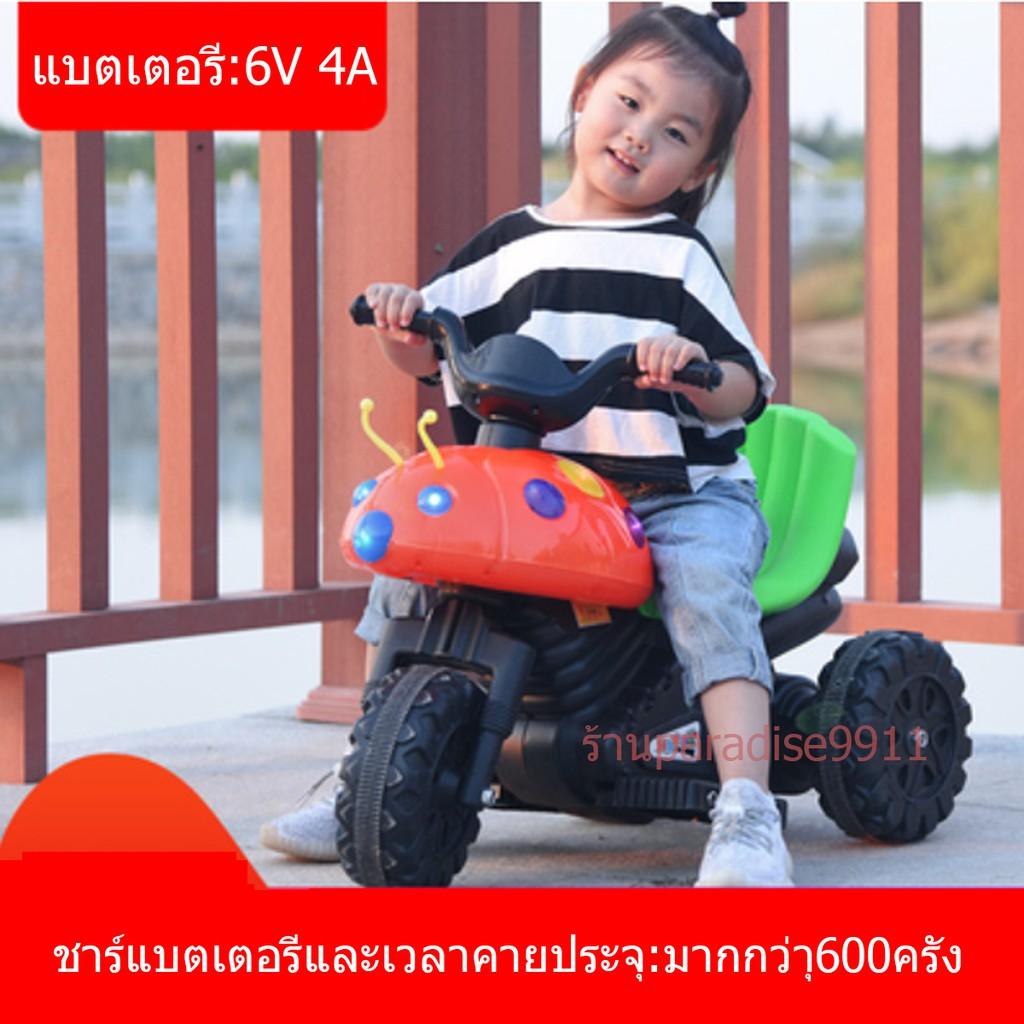รถเด็กเล่น รถแบตเตอรี่ รถเก๋งเด็ก รถเด็กไฟฟ้า รถไถเด็ก รถแบตเตอรี่เด็ก รถไฟฟ้าเด็ก มอไซค์ไฟฟ้าเด็กรถเด็กนั่งมอไซค์