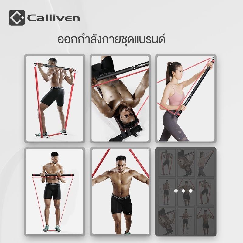 วงตึง◙⊕♠T2 ยางยืดรัดอุปกรณ์ออกกำลังกายชายบ้านดึงเข็มขัดรัดความต้านทานหญิงการฝึกความแข็งแรงสะโพกดึงเชือกยางยืด เชือก