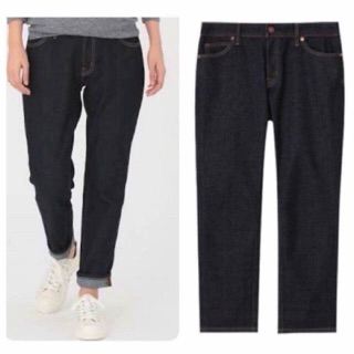 clear and distinctive new high enjoy lowest price MUJI BoyFit Jeans