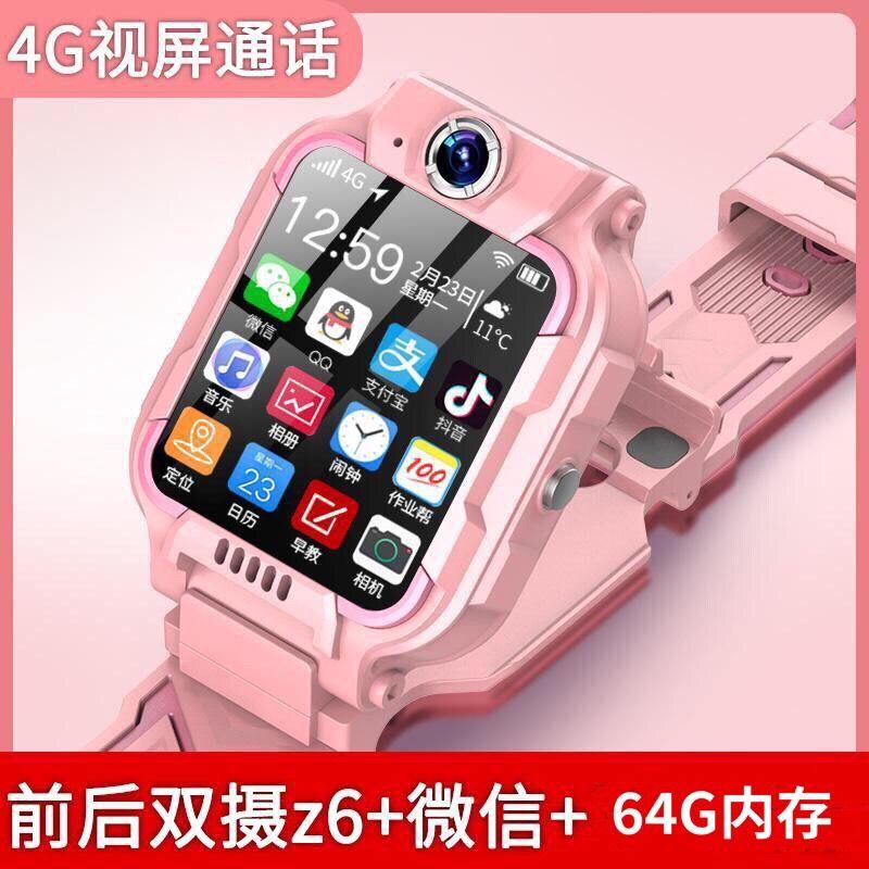 applewatch series 6♂۩✠Xueyou Le Little Genius นาฬิกาโทรศัพท์เด็ก Full Netcom 4G สมาร์ทกันน้ำระดับประถมศึกษานักเรียนสามาร