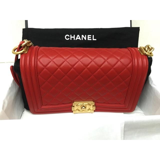 """Chanel Boy 10"""" Lampskin"""