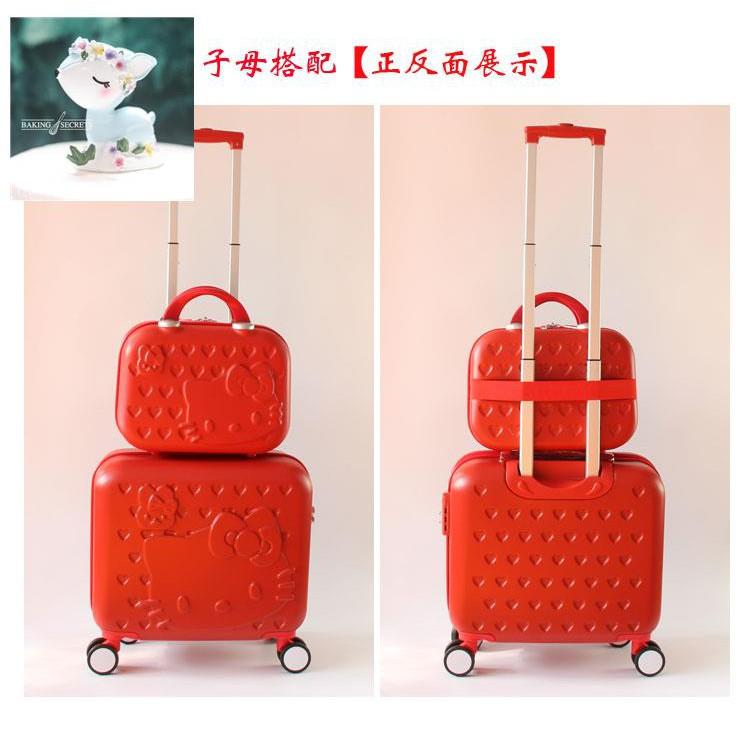 กระเป๋าเดินทางขนาดเล็กสำหรับเด็กการ์ตูนผู้หญิง รถเข็นน่ารักล้อสากลชาย 16 นิ้วมินิกระเป๋าเดินทางกระเป๋าเดินทาง
