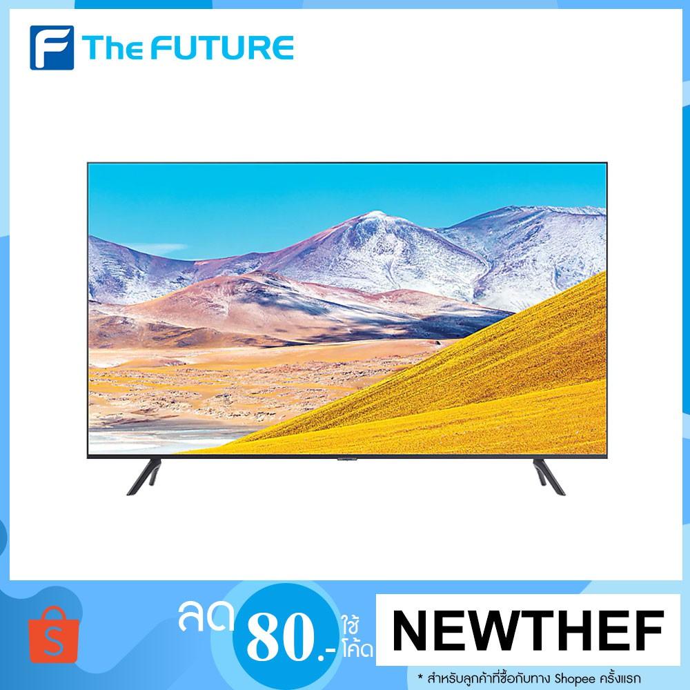 ทีวี SAMSUNG รุ่น UA55TU8100KXXT Crystal UHD SMART TV 55 นิ้ว