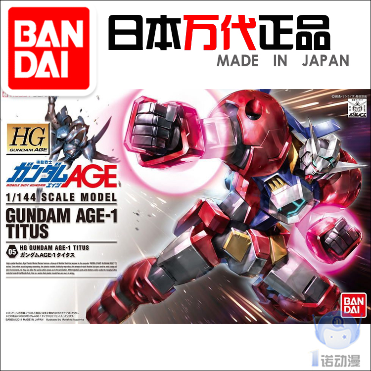 GUNDAM GUNDAM Bandai โมเดลหุ่นยนต์ 57384 Hg Age - 05