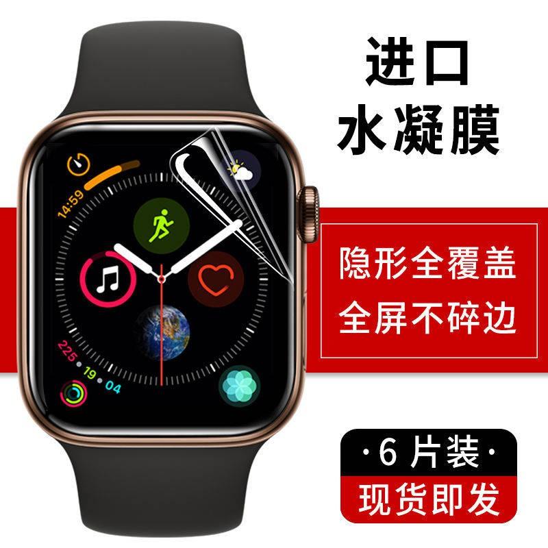 💥 สาย applewatch 🔥 ฟิล์ม iwatch ที่ใช้งานได้ Applewatch5 ฟิล์มไฮดรอลิก 6 รุ่นฟิล์มอ่อน 123 ดูฟิล์ม se ฟิล์มป้องกัน 4 น
