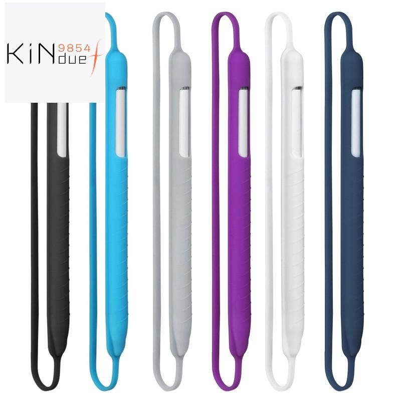 เคสซิลิโคนกันลื่นสําหรับ Apple Pencil 1nd / 2nd Case สีดํา