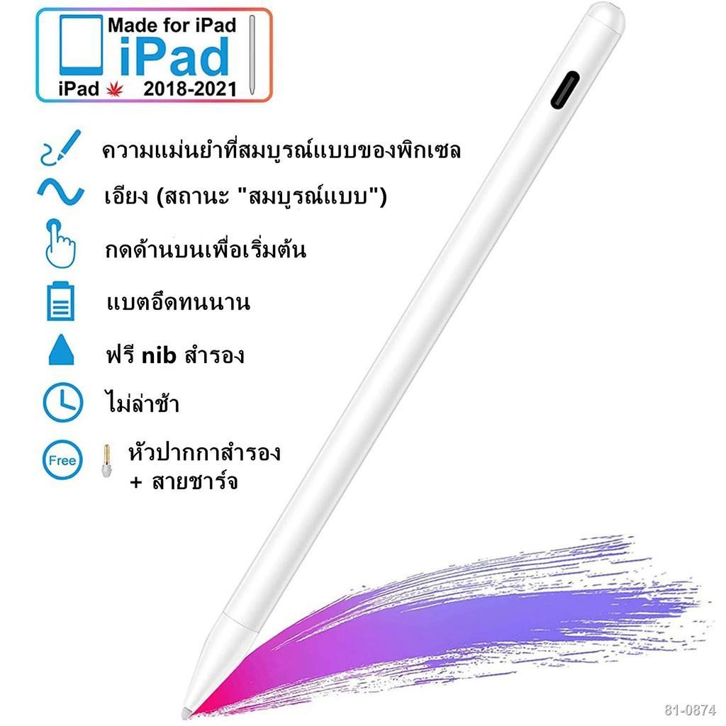 ♙[สำหรับ ipad] ปากกาไอแพด วางมือ IOS Pencil stylus สำหรับipad gen7 gen8 สำหรับapplepencil 10.2 Air4 รับประกันสามเดือน202