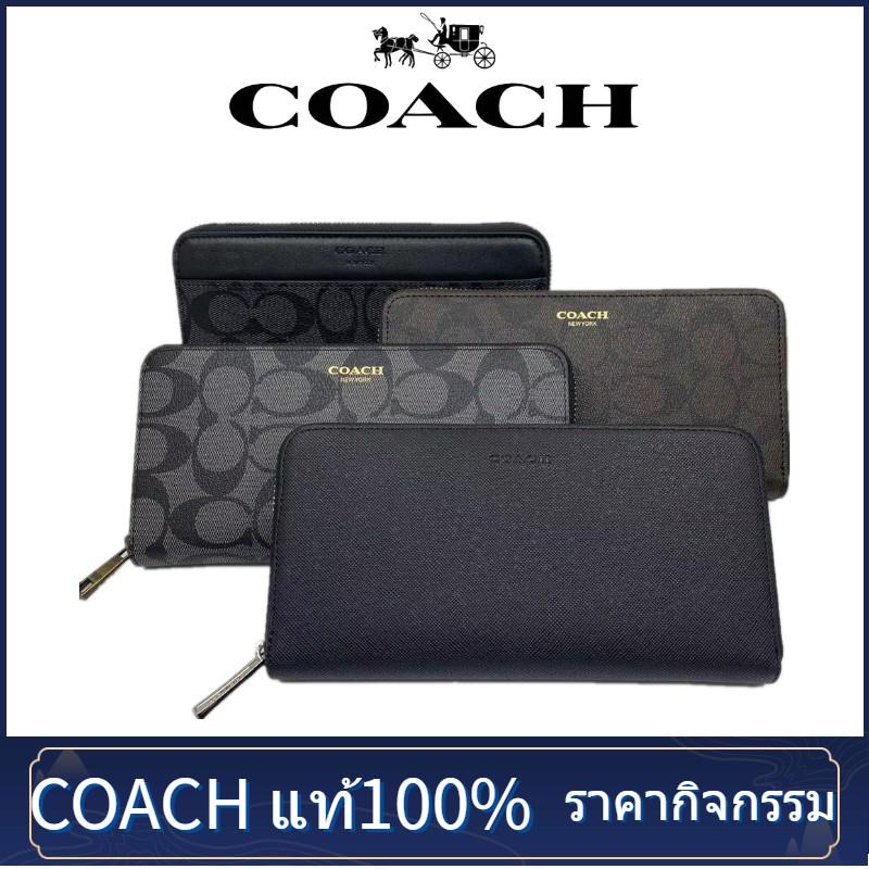 กระเป๋าสตางค์ผู้ชาย COACH 53834 74597 กระเป๋าสตางค์ป้องกันรอยขีดข่วนแบบคลิปสั้น PVC กระเป๋าสตางค์แบบหลายใบ, คลิปยาวชาย