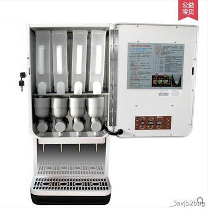 ✾Emeco C404 เครื่องชงกาแฟเชิงพาณิชย์เครื่องทำชานมโรงอาหารอัตโนมัติสี่หัวเครื่องทำเครื่องดื่มร้อนทันที