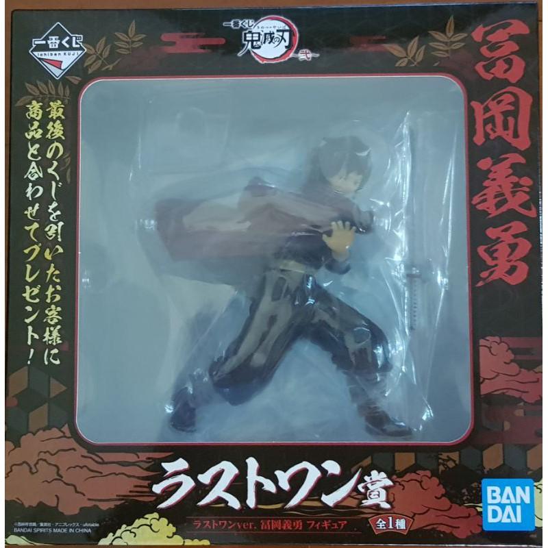 ichiban kuji kimetsu no yaiba Last one prize (กิยู)