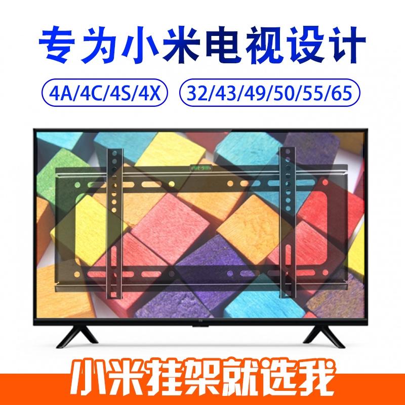 วางทีวีชั้นวางทีวีข้าวฟ่าง4A