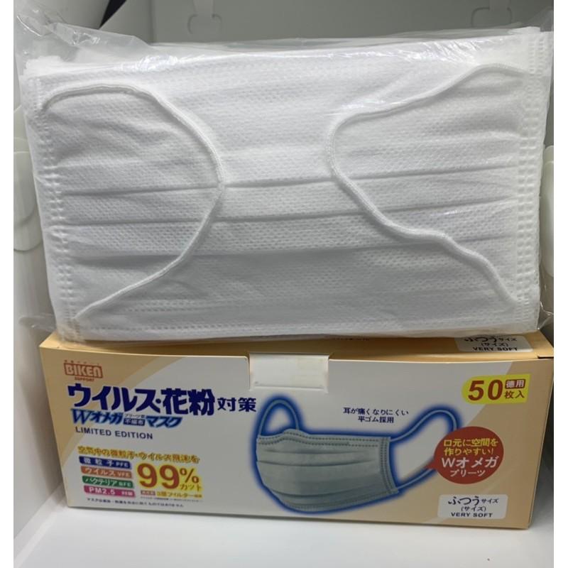 iluพร้อมส่งแมสญี่ปุ่นBikenป้องกันPM2.5(99%)50ชิ้น nqCH