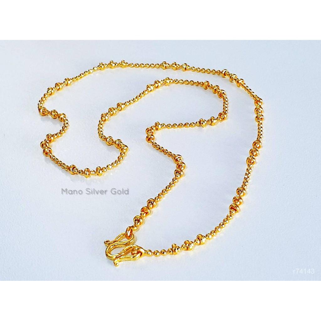 สร้อยคอทองไมครอน ครึ่งสลึง m04 รุ่นตะขอตัว M ยาว 18 นิ้ว สร้อยคอทองไมครอน สร้อยคอทองสวย สร้อยคอน่ารัก ราคาเฉพาะสร้อยนะคะ