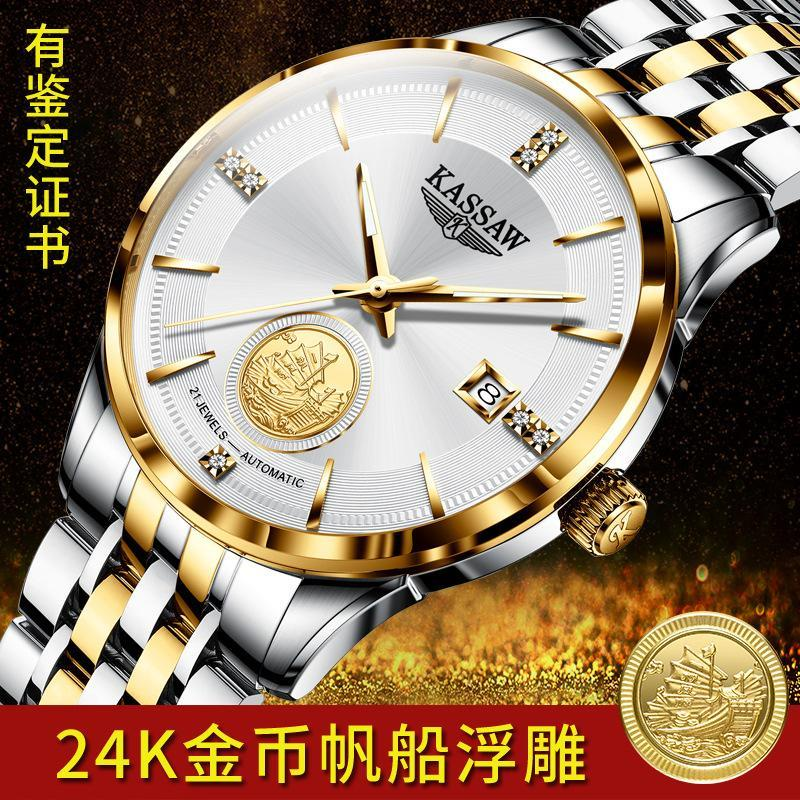 applewatch series 6❀❖■นาฬิกาสวิสแท้ผู้ชายนาฬิกาจักรกลอัตโนมัตินาฬิกาทอง 24K สแตนเลสกลวงกันน้ำนักธุรกิจระดับไฮเอนด์นาฬิกา