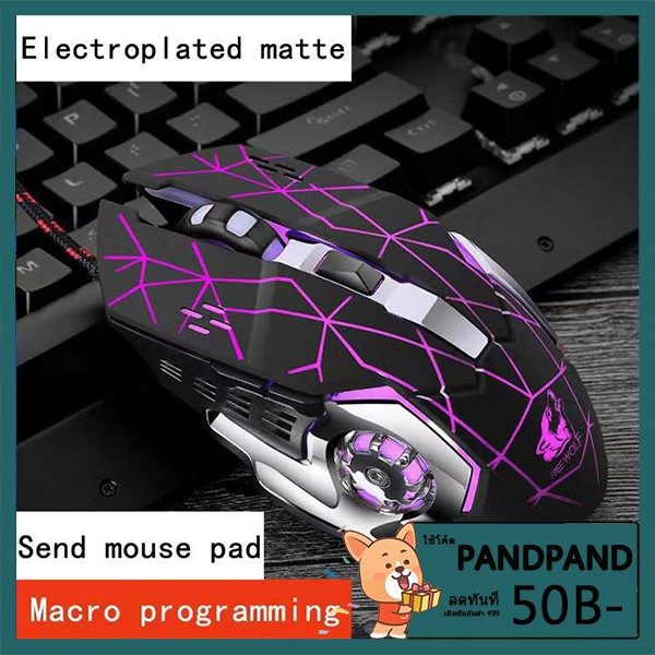 Free Wolf V5mouse gaming macro wired mouse game desktop machinery