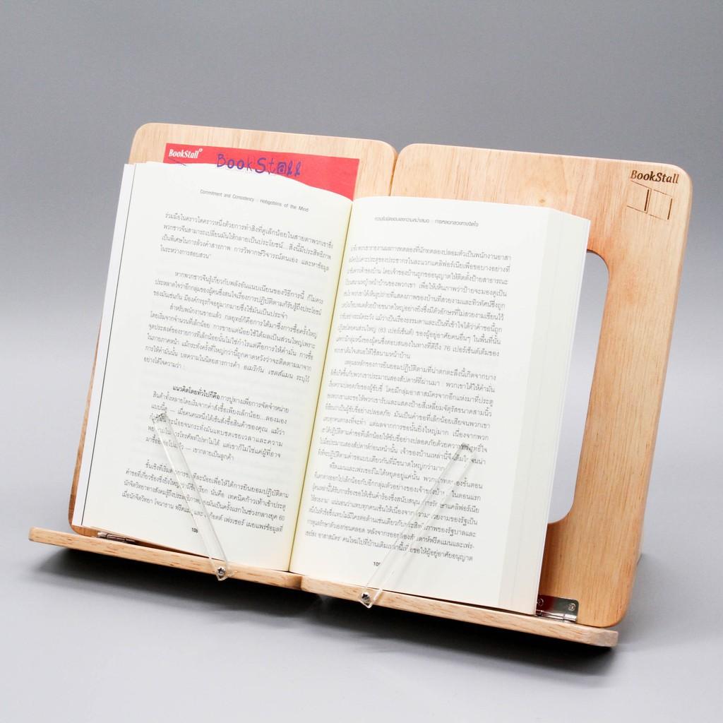 ﹍Chulabook(ศูนย์หนังสือจุฬาฯ) | ที่ตั้งวางอ่านหนังสือไม้ยางพารา (BOOKSTALL)
