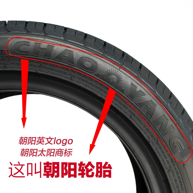 ✾✉☜Chaoyang Tyre 155 165 175 185 195 205/50/55/60/65/70R13R14R15R16 นิ้ว