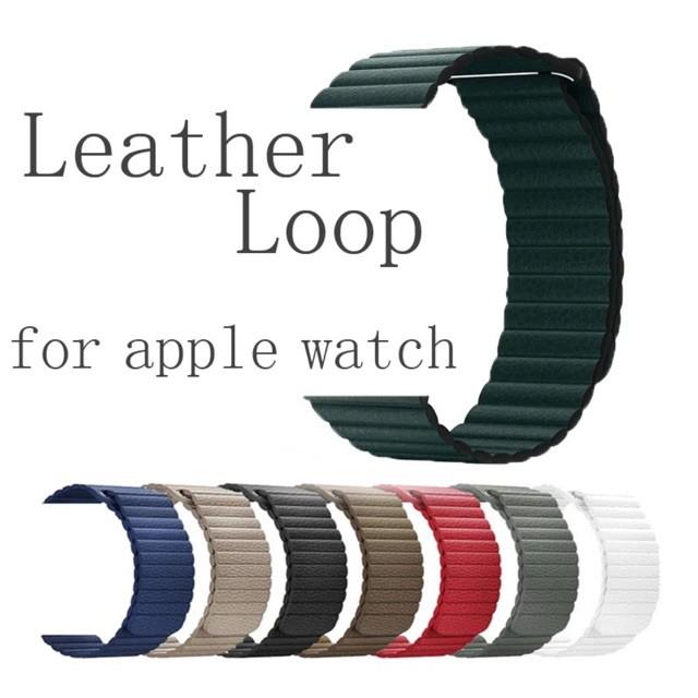 ☊❒พร้อมส่งจากไทย สายหนัง Apple Watch Leather Loop band ใส่ได้ทั้ง 6 series SE/6/5/4/3/2/1 มึทั้งขนาด 38/40 & 42/44mm