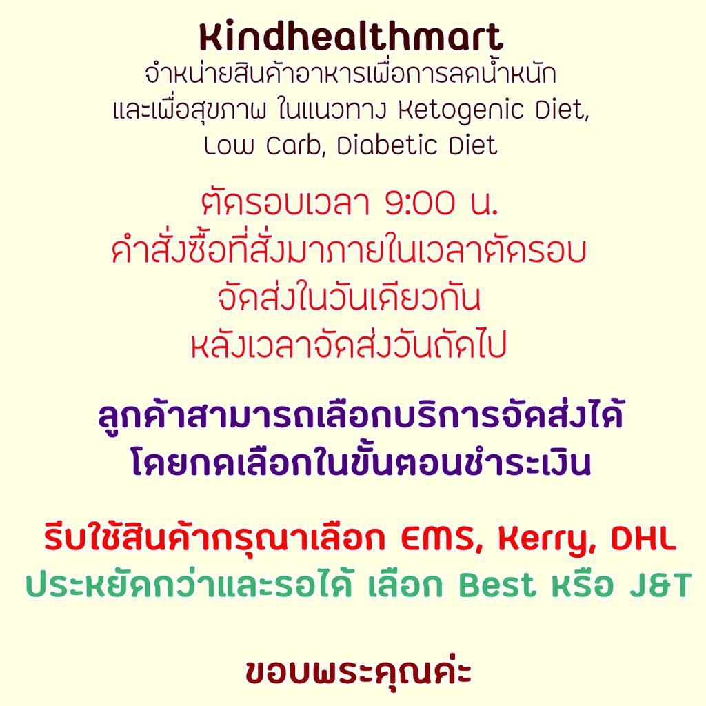 ☸[Keto] ผงปรุงรสคีโต ใหญ่จุใจ 200 กรัม ตรา KOBI  ผงปรุงรสไก่ เครื่องปรุงคีโต ผงปรุงรส