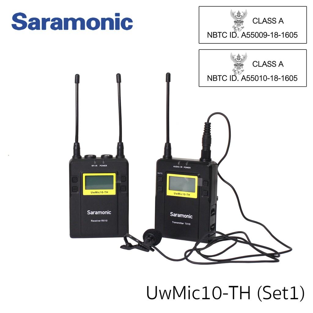 Saramonic UwMIC10 TX10 System 96-CH Bodypack Transmitter Unit Lavalier MIC NEW