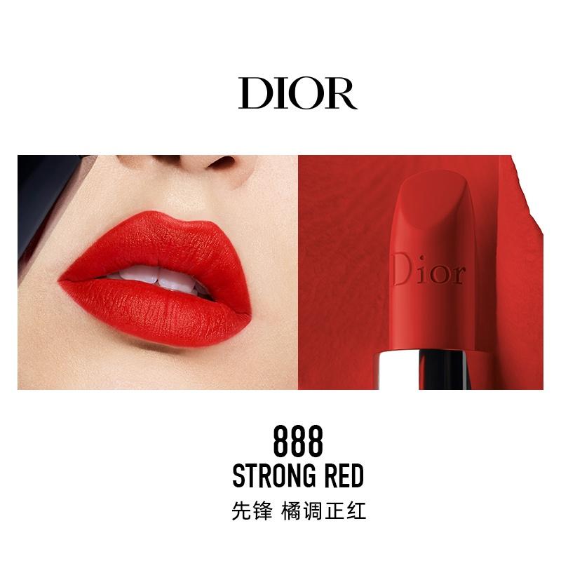 HOT♙❒❏Dior Lit Blue Gold Lipstick Legendary New Color Velvet 999/888