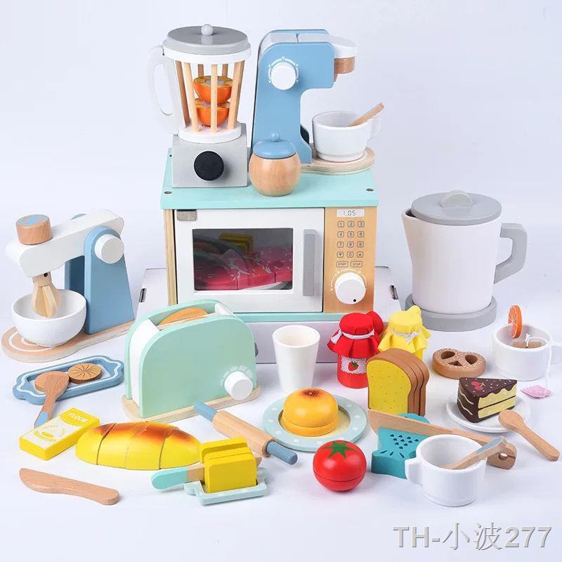 ♠ของเล่นเด็กจำลองเครื่องทำขนมปังไม้เครื่องชงกาแฟเครื่องปั่นเตาอบรวมห้องครัวของเล่นเล่นบ้าน