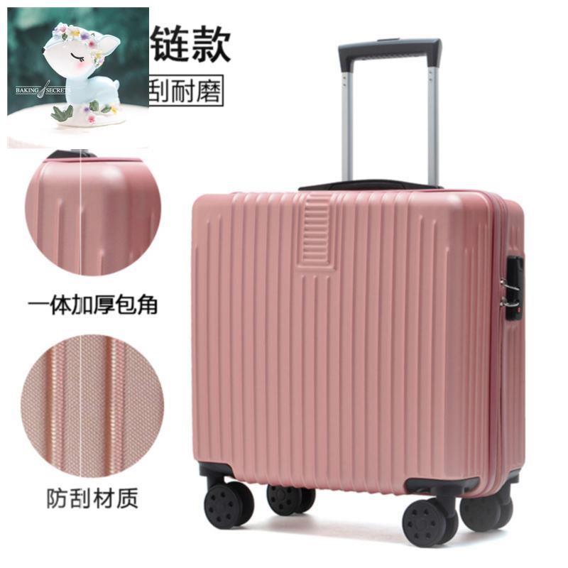 โครงอลูมิเนียมกระเป๋าเดินทางใบเล็กหญิงกระเป๋ารถเข็นขนาดเล็กน้ำหนักเบา 18 นิ้ว 24 ตัวผู้ 26 กล่องใส่รหัสขนาด 20