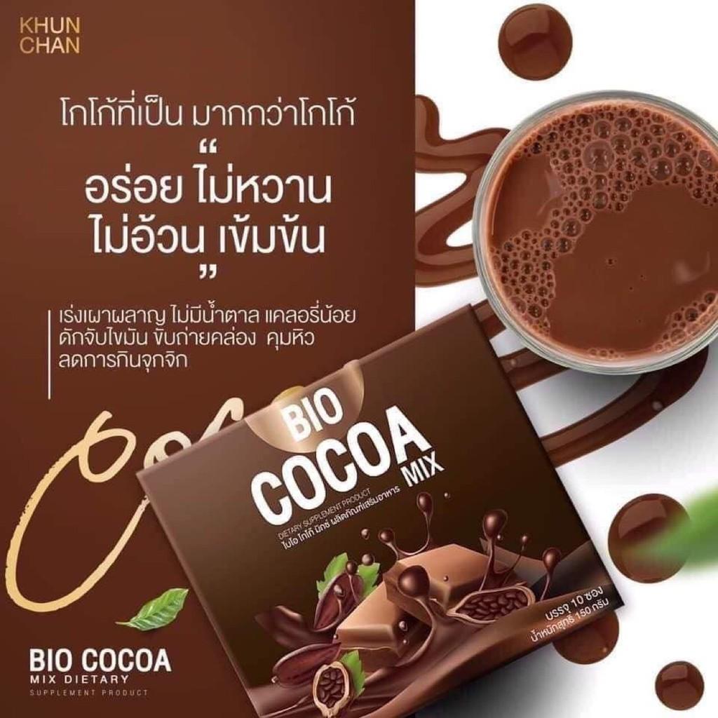 Bio cocoa ไบโอโกโก้ โกโก้ดีท็อกซ์1แถม1 แถมแก้ว
