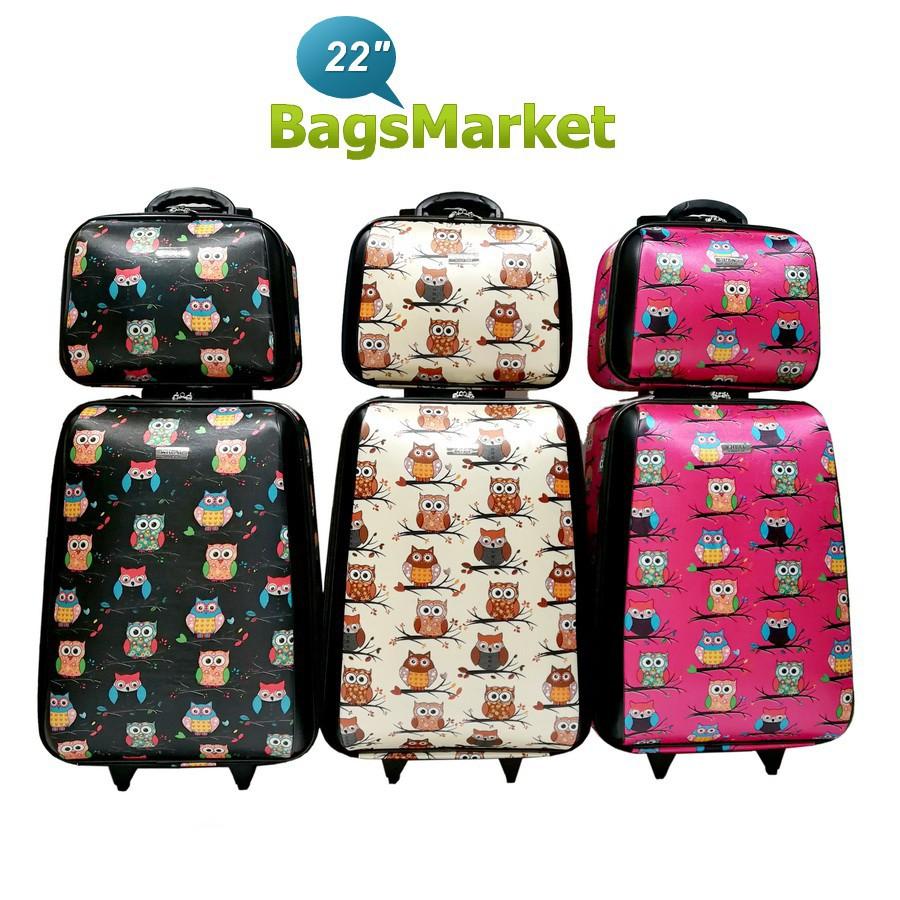 """กระเป๋าเดินทาง กระเป๋าเดินทางล้อลาก WHEAL เซ็ทคู่ 22/14 นิ้ว ระบบรหัสล๊อค รุ่น F775422"""" New กระเป๋าล้อลาก กระเป๋าเดินทาง"""