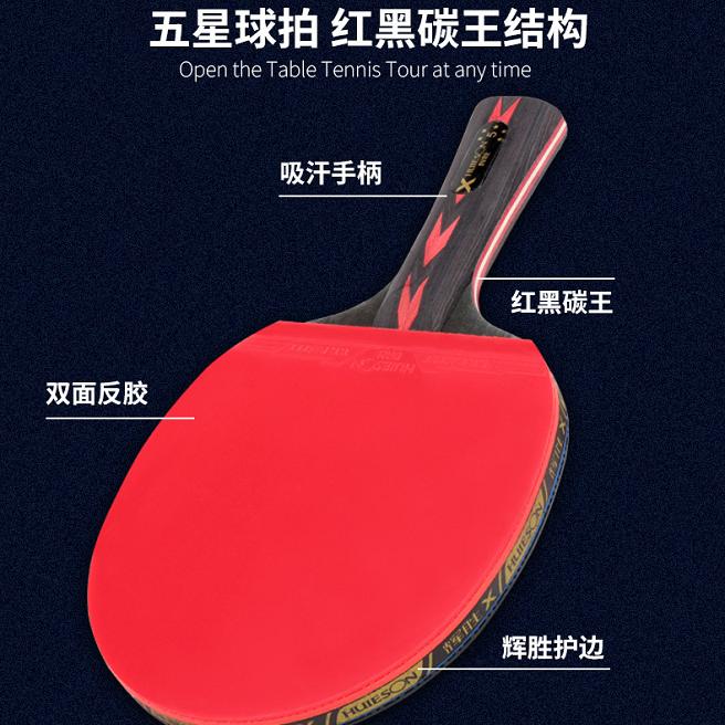 COD โต๊ะปิงปองห้าดาวไม้ปิงปองชุด2ยิงเกมมืออาชีพยิงไม้เทนนิส5ดาวคู่ยิงไม้เทนนิส zlQf