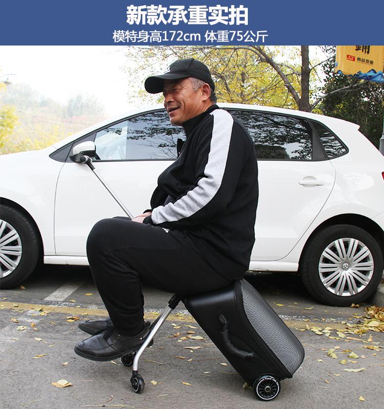 ‐✈ กระเป๋าเดินทางล้อลากใบเล็ก กระเป๋าเดินทางล้อลากเด็กขี้เกียจกระเป๋าสามารถนั่งสามารถนั่งรถเข็นเดินทางลื่นรถเข็นเด็กทารก