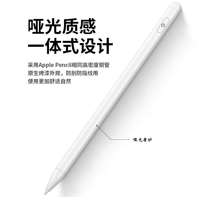 ปากกาเขียนโทรศัพท์★ipadปากกาปากกาapple pencilรุ่นที่สอง2ปากกา capacitive ที่ใช้งานอยู่mini5แอปเปิลproจอสัมผัสair3สไตลัสi