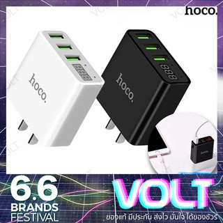 Review HOCO C15 Adapter 3 Port 3.0A With LED Display, หัวชาร์จพร้อมหน้าจอบอกความเร็ว แท้ 100%