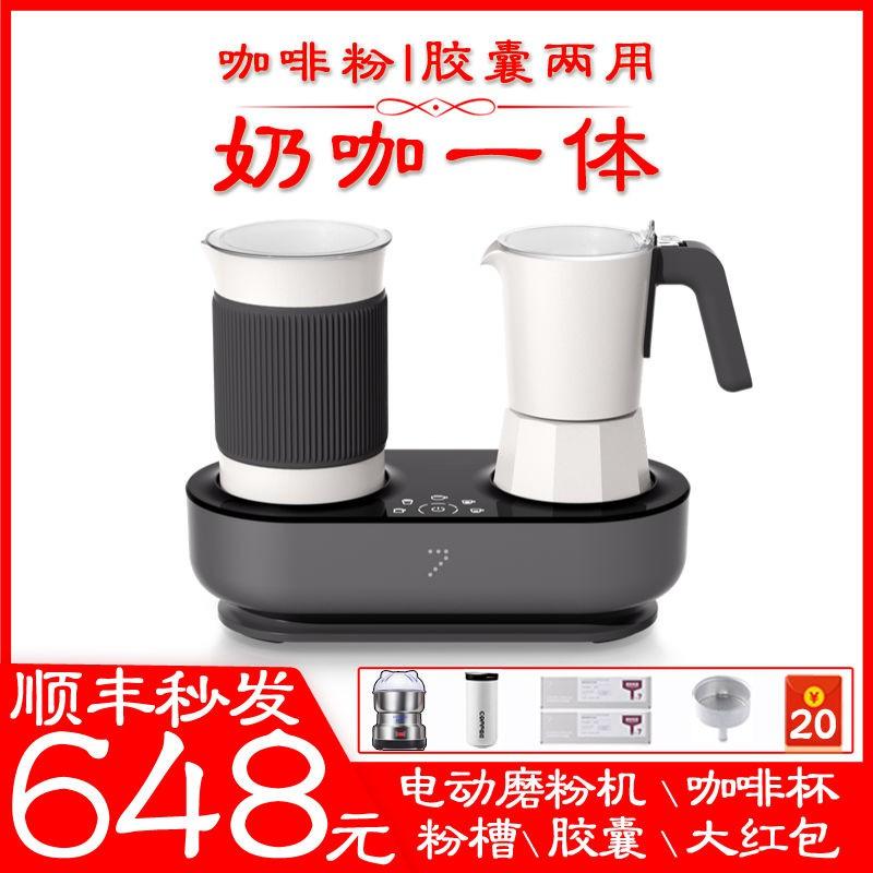 เครื่องชงกาแฟ krups อำนาจที่เจ็ดแฟนซีเครื่องชงกาแฟบ้านขนาดเล็ก หม้อกาแฟมัลติฟังก์ชั่นขนาดเล็ก เครื่องทำฟองนม หม้อ Moka จ