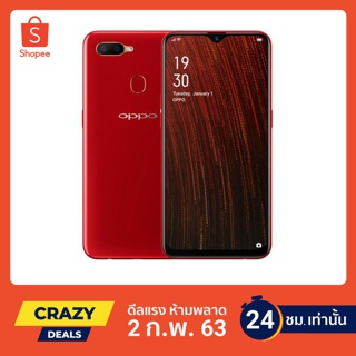 Review OPPO A5S ประกันศูนย์
