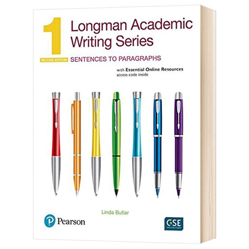 Hot Books Longman หนังสืออ่านนอกเวลาภาษาอังกฤษ