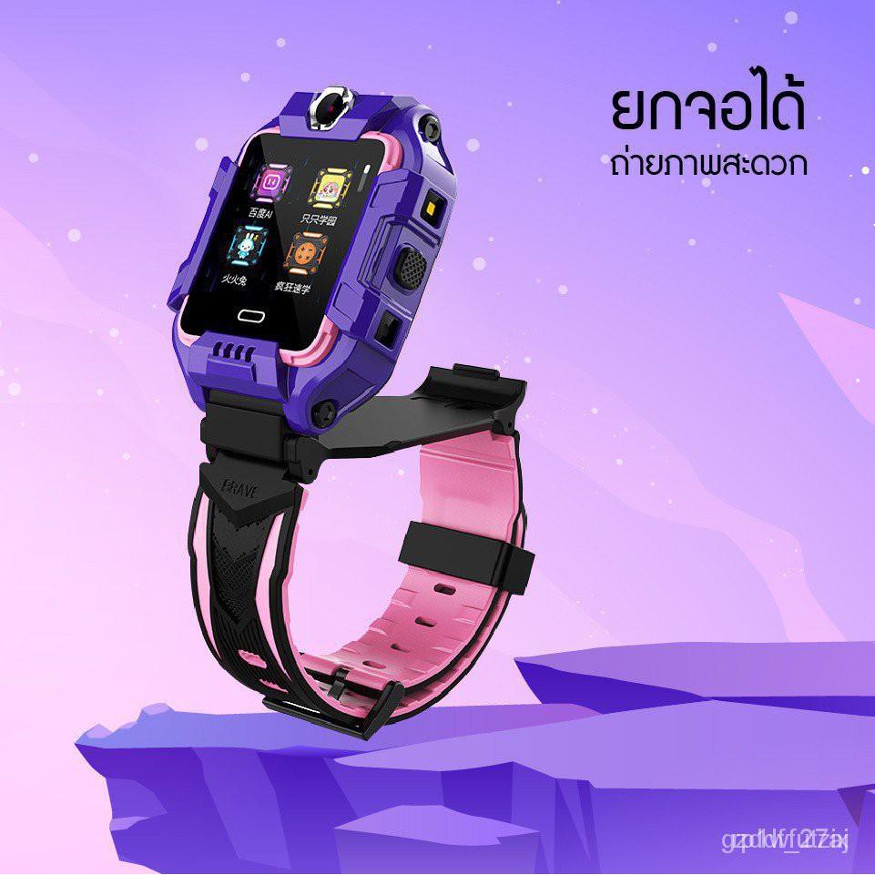【ของแท้ เมนูภาษาไทย】Z6 นาฬิกาเด็ก Q88s นาฬิกา smartwatch สมาร์ทวอทช์ ไอ โม่ imoo นาฬิกา พร้อมส่งจากไทย #Q88 #Q12 NYM9