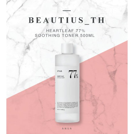 [anua] HEARTLEAF 77% SOOTHING TONER 500ml