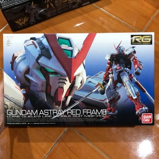 Review RG Gundam Astray Red Frame MBF-P02 แท้