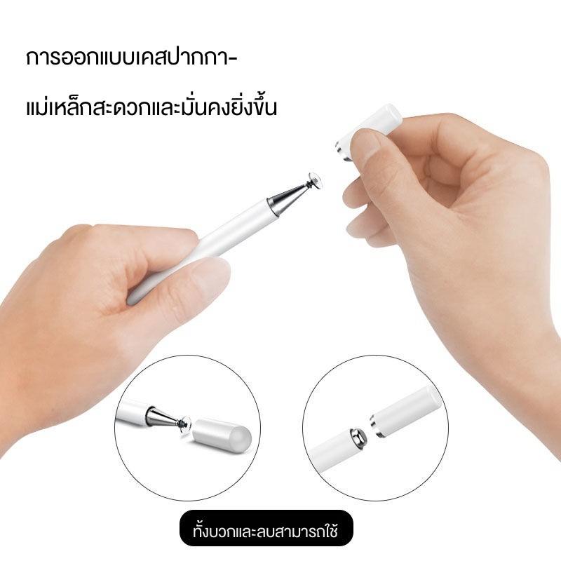 applepencil applepencil 2 ปากกาทัชสกรีน android สไตลัสb ✣◘ปากกาทัชสกรีน ipad ปากกา capacitive แท็บเล็ตโทรศัพท์แอปเปิ้ล