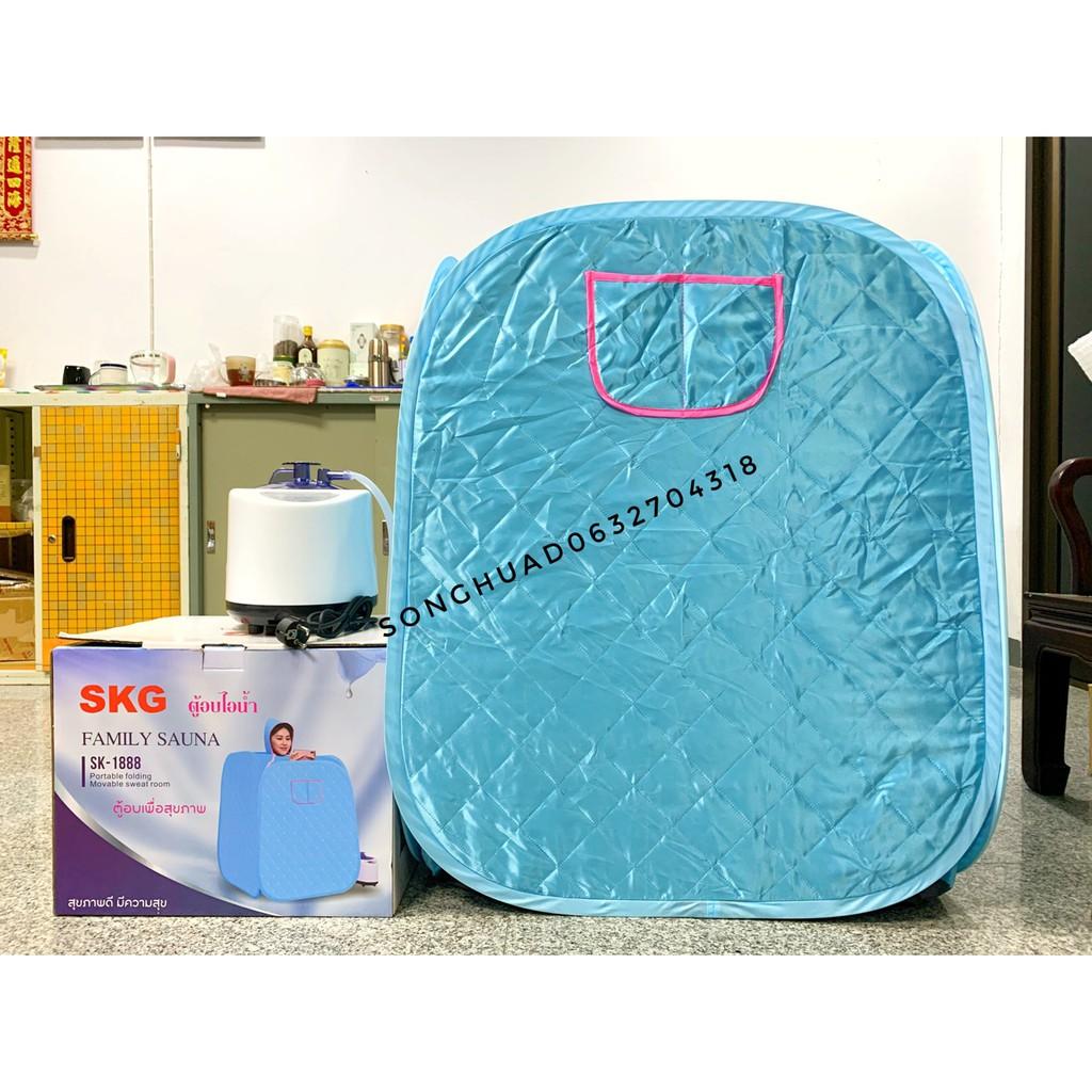 SKG SK-1888 ตู้อบไอน้ำ ตู้ซาวน่า ตู้อบสมุนไพร